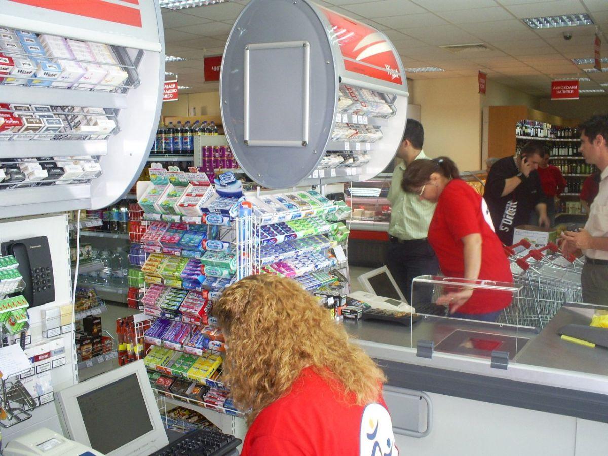 Програма за автоматизация на store, grocery, supermarket - Sofia