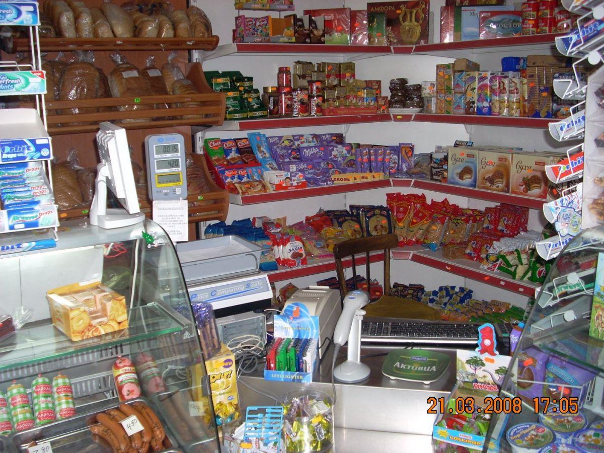 Програма за автоматизация на ,shop, supermarket, store, grocery - Sofia