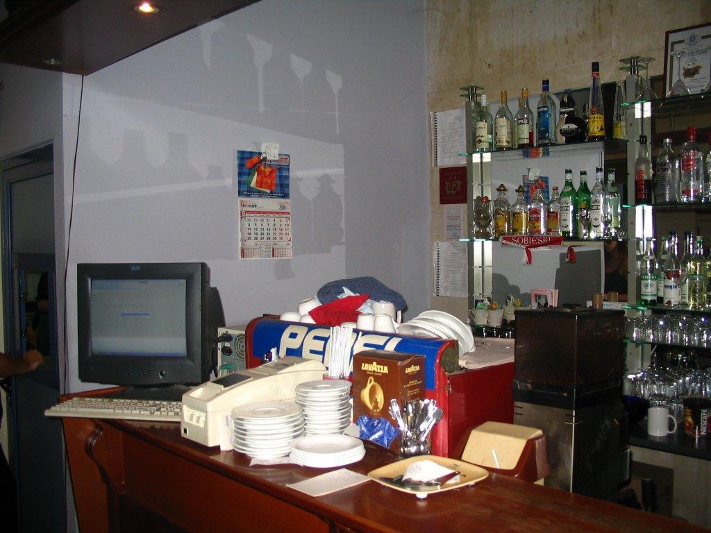 Software Solution for  restaurant, pub - Sofia