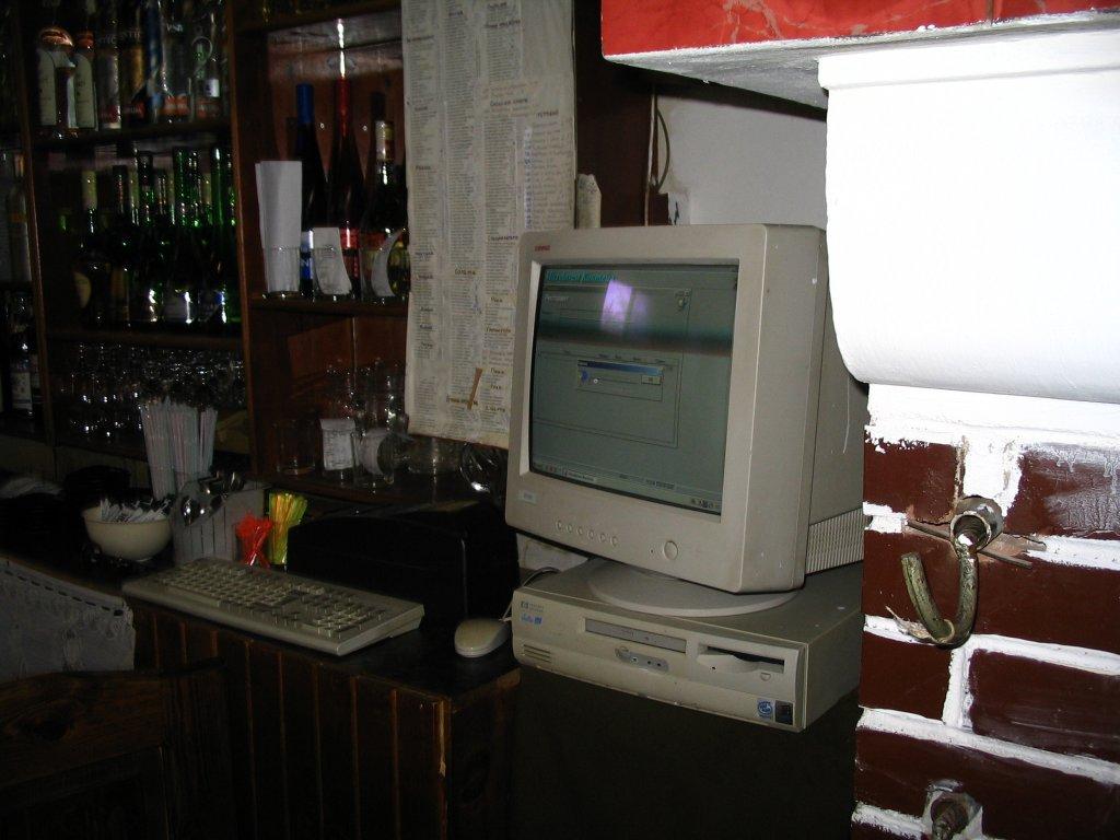 Програма за автоматизация на , restaurant, cafe, fast food - Sofia