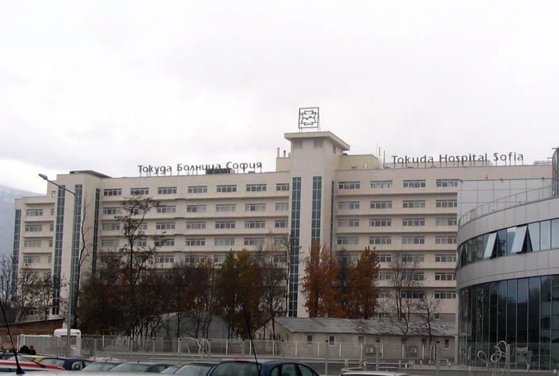 Програма за автоматизация на ,pharmacy,shop, hospital - Sofia
