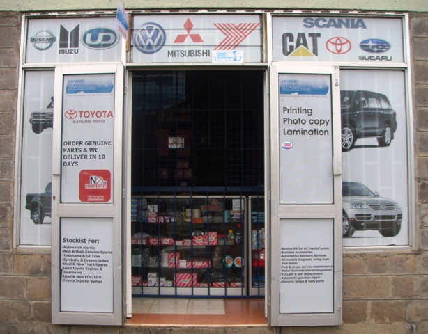Програма за автоматизация на Automobile Sales shop, Motor Spares, Motor Repair Services, Hybrid Vehicle - Nairobi South B