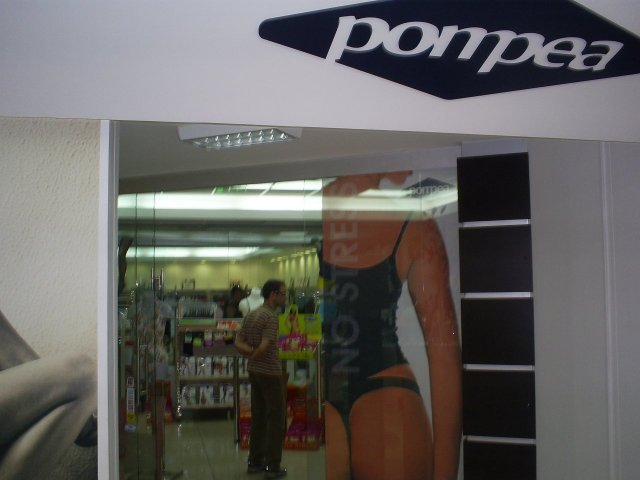 Програма за автоматизация на shop, store, cloths, shoes, outlet, retail - Sofia