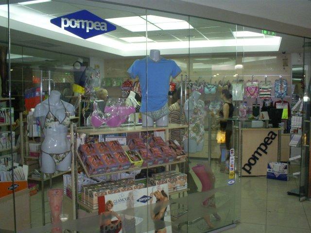 Програма за автоматизация на shop, store, cloths, shoes, outlet, retail - Sofia