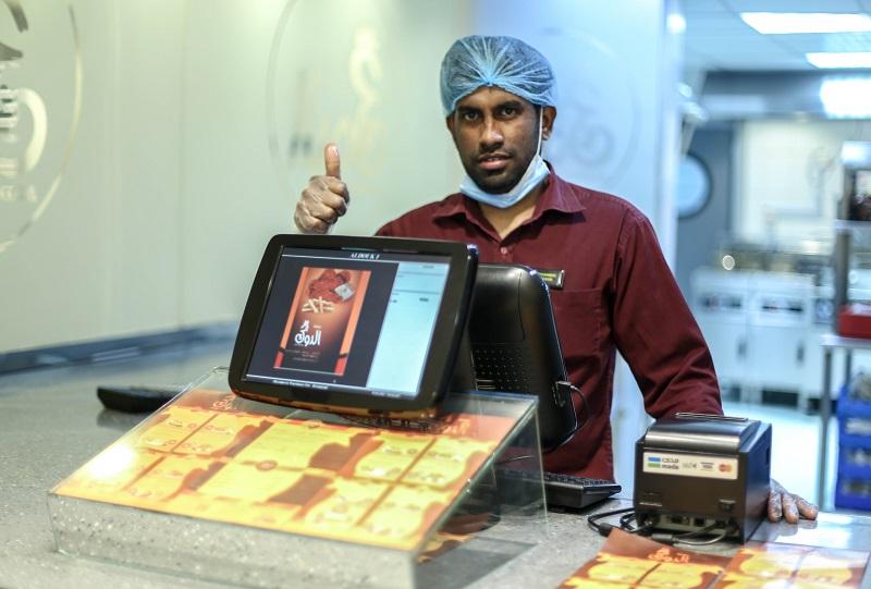 Програма за автоматизация на , fast food, restaurant - Riyadh
