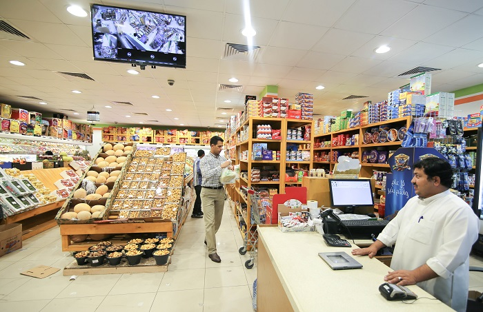 Програма за автоматизация на ,shop, supermarket, store - Riyadh