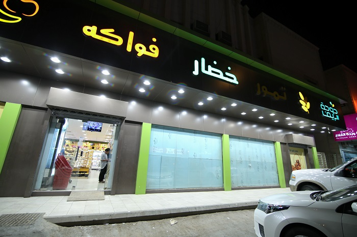 Software Solution for  ,shop, supermarket, store - Riyadh