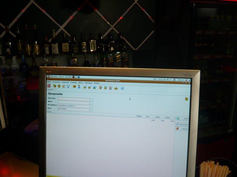 Програма за автоматизация на , night club, bar - Sofia