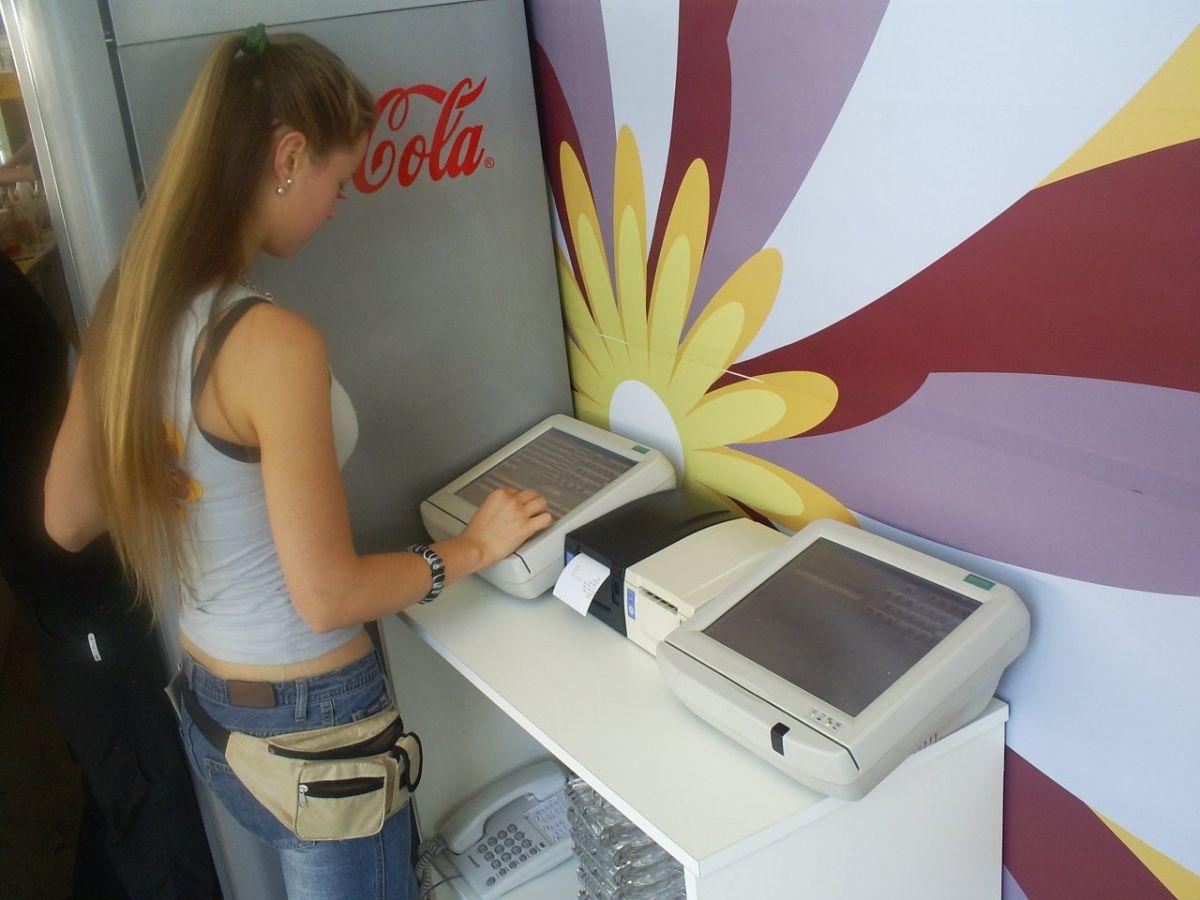 Програма за автоматизация на , bar, cafe, restaurant - Sofia